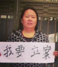 Chen Jianfang